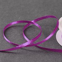 Лента атласная, 3 мм x 45 ± 1 м, цвет тёплый фиолетовый 34