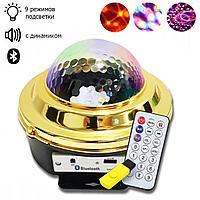 Диско-шар светодиодный MP3 Magic Ball Light RHD225J 9 режимов led-подсветки с динамиком и блютузом