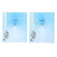 Тетрадь 18 листов линейка 'Великолепная пятерка', бумажная обложка, МИКС (комплект из 25 шт.)
