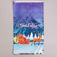 Пакет подарочный 'Волшебное путешествие', 20 х 35 см (комплект из 100 шт.)