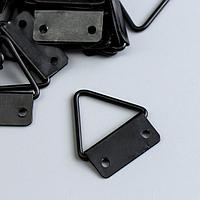Подвес металл для картин, фоторамок чёрный 3,2х2,4 см (комплект из 40 шт.)