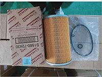 Масляный Фильтр Hino S1560-72430 S156072430