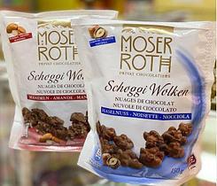 Хлопья с орехами в молочном шоколаде Moser Roth Schoggi Wolken  150 гр