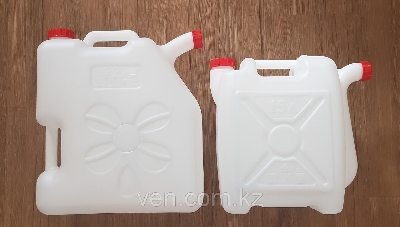 Канистра со сливом 15 литров для холодной питьевой воды