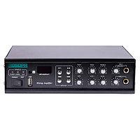 Трансляционный усилитель (100V) ABK PA2210