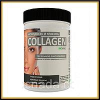 BIOWISE Collagen Молодость и Красота 200 гр (персик)