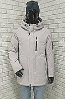 Зимняя мужская куртка Kings Wind светло-серая