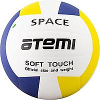 Мяч волейбольный Atemi, SPACE, синтетическая кожа PU Soft , бел/желт/син