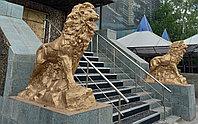 """Парковая скульптура """"Лев"""""""