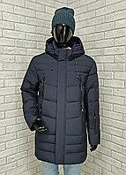 Зимняя мужская длинная куртка Kings Wind синяя