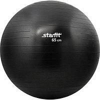 Фитбол Starfit GB-101, 65 см