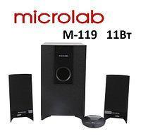 Акустическая система колонка для ПК MICROLAB, M-119