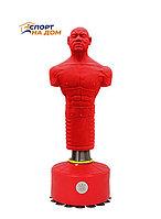 Боксерская груша манекен герман 14 (красный)