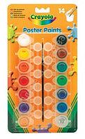 Набор красок с кисточкой 14 цветов