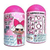 Набор украшений Sinco Toys LoL Surprise с часами для девочки