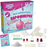"""Набор опытов """"Моя лаборатория: парфюмерия"""""""