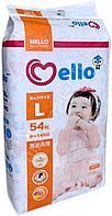 ПОДГУЗНИКИ Mello PANTS L 9-14 кг. 44шт.