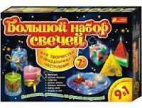 Наборы для творчества Большой набор свечей 9 в 1