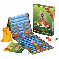 Настольная игра «Шустрики 3 игры» Биплант