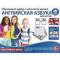 """Набор """"Подготовка к школе"""" - Английская азбука"""