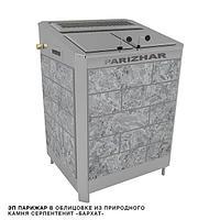 """Печь-каменка, (до 15.5 м3), с парогенератором «ПАРиЖАР», 12 кВт, облицовка - серпентенит """"Бархат"""""""