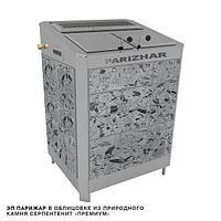 """Печь-каменка, (до 15.5 м3), с парогенератором «ПАРиЖАР», 12 кВт, облицовка - серпентенит """"Премиум"""""""