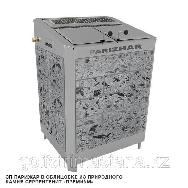 """Печь-каменка, (до 15.5 м3), с парогенератором «ПАРиЖАР», 18 кВт, облицовка - серпентенит """"Премиум"""""""