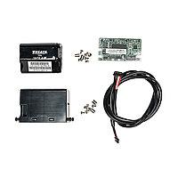 Батарея аварийного питания кэш-памяти, Supermicro, BTR-CV3108-1U1, LSI 3108 CacheVault 1U: LSI TFM + Stacked