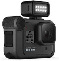 Дополнительный свет для камеры HERO8 GoPro ALTSC-001 (Light Mod)