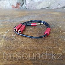 Аудио Сплитер miniJack на 2 miniJack 30 см