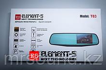 """Зеркало с экраном 4.3"""", видеорегистратор,  камера заднего вида (T83)"""