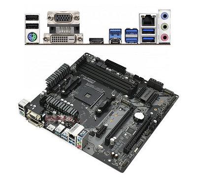 Материнская плата ASRock B450M PRO4 MB Socket AM4, MATX, AMD B450 (D-Sub+DVI+HDMI, GNIC) 4DDR4, 2PCIx16, PCIx1