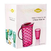 Набор для напитков Bager [5 предметов] (Желтый)