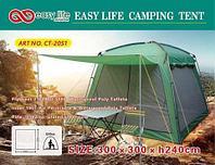 Беседка-шатер туристическая со стальным каркасом UFO OUTDOOR CT-2051 (300х300х240 см)