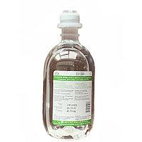 Глюкоза раствор для инфузий 5% 200мл