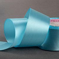 Лента атласная, 50 мм × 23 ± 1 м, цвет голубой №11