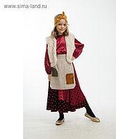 Карнавальный костюм «Баба-Яга», юбка, блуза, жилет, фартук, головной убор, р. 30, рост 122 см