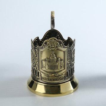 Подстаканник «Исаакиевский собор», стакан d=6,1 см, латунный