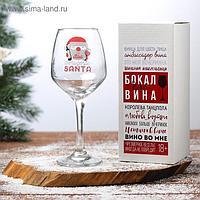 Бокал для вина «ДепреСАНТА», 350 мл