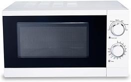 Микроволновая печь Yamatsu P70H20P SC белый