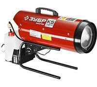 Пушка дизельная тепловая, ЗУБР ДП-К5-15000, 220 В, 14 кВт, 300 м.куб/час, 5 л, 1.3 кг/ч ДП-К5-15000