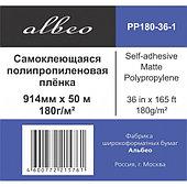 ALBEO PP180-36