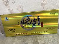 Кордицепс жидкий -12 фл по 10мл