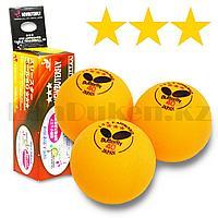 Теннисный мяч набор 3 шт оранжевые