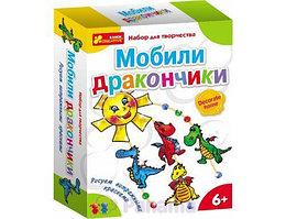 Ranok 3033 -2 Мобили Дракончики