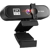 Веб-камера с микрофоном (Model:HD 2K), 1080p, USB, Автофокус + Трипод
