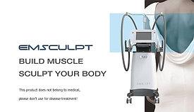 Аппарат для наращивания мышц Emsculpt