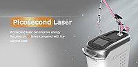 Пикосекундный лазер, фото 1