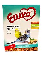 """Кормовая смесь """"Ешка"""" для волнистых попугаев, 400 гр. (с орехом)"""