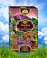 Чаи Кавказа Травы для сосудов